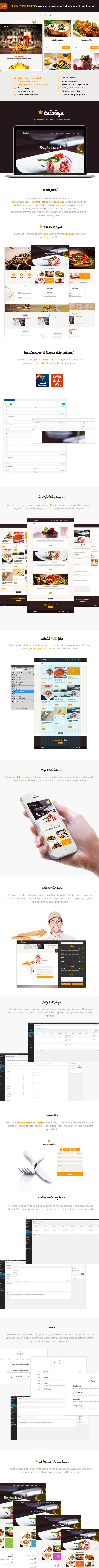 Kataleya - Restaurant Pizza Coffee WordPress Theme